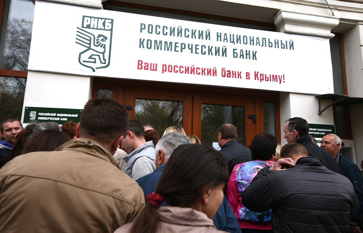 Russia's National Commercial Bank