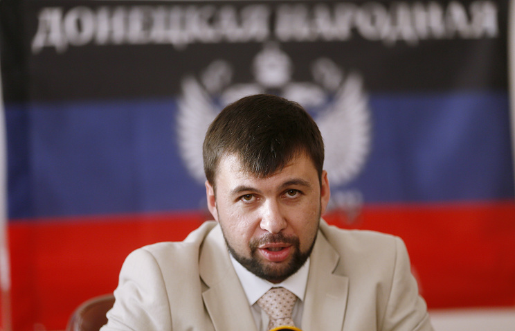 Chief negotiator of the self-proclaimed Donetsk People's Republic Denis Pushilin
