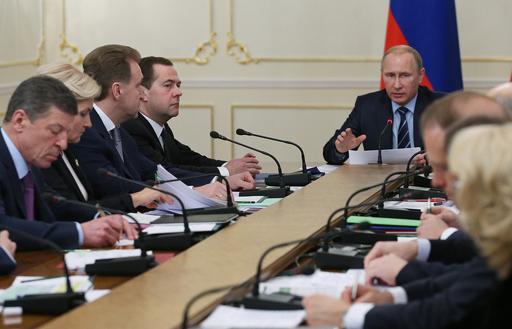 Russian President Vladimir Putin at a meeting with government members
