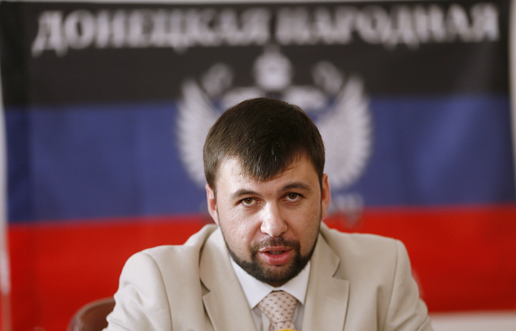 Chief negotiator of the self-proclaimed Donetsk people's republic, Denis Pushilin