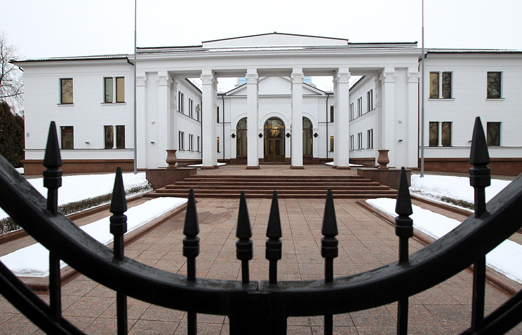 Presidential residence, where Ukraine peace negotiations take place in Minsk, Belarus