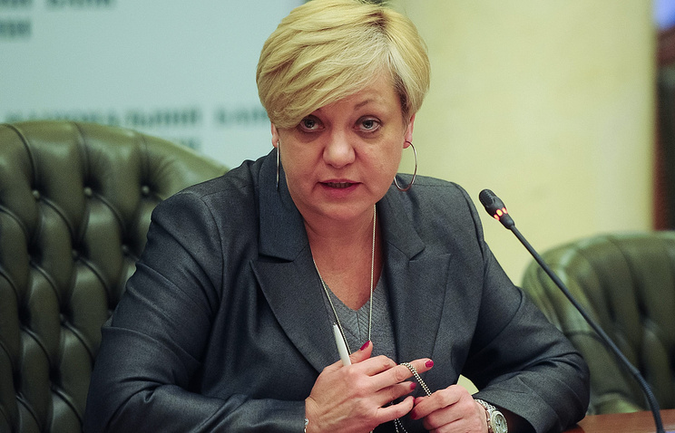 Head of National Bank of Ukraine Valeriya Gontareva