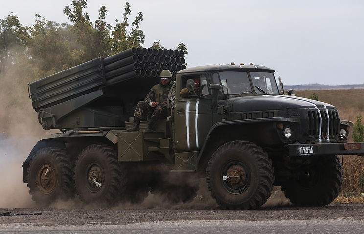 Ukraine's Grad multiple rocket launch system