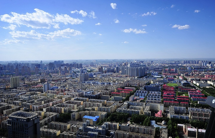 The view over China's Harbin