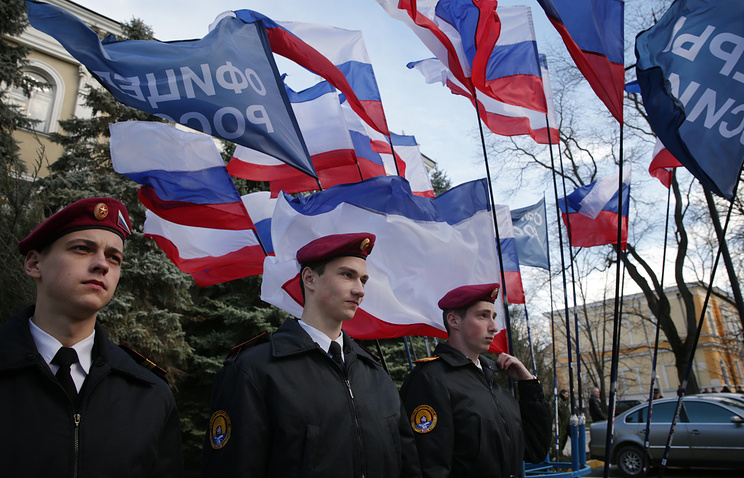 Rally marking the first anniversary of Crimea's reunification with Russia