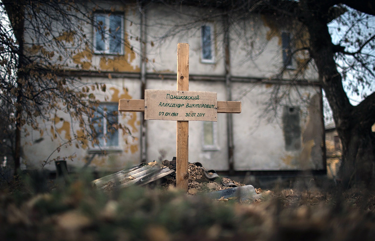 A grave in eastern Ukraine