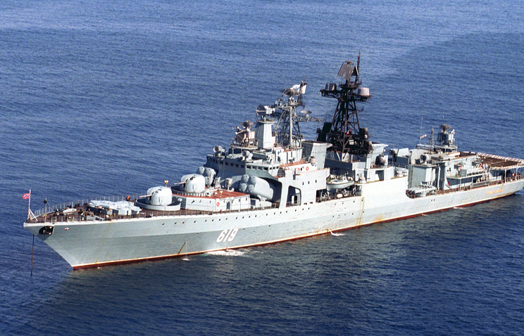 Anti-submarine ship Severomorsk