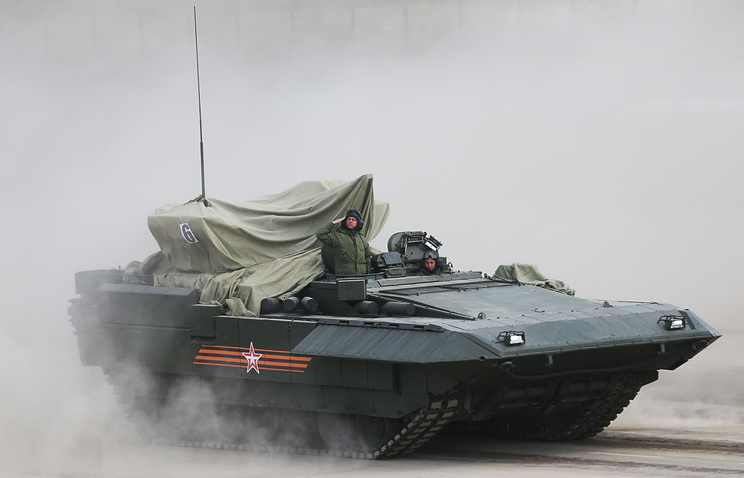 Russia's new armored combat vehicle