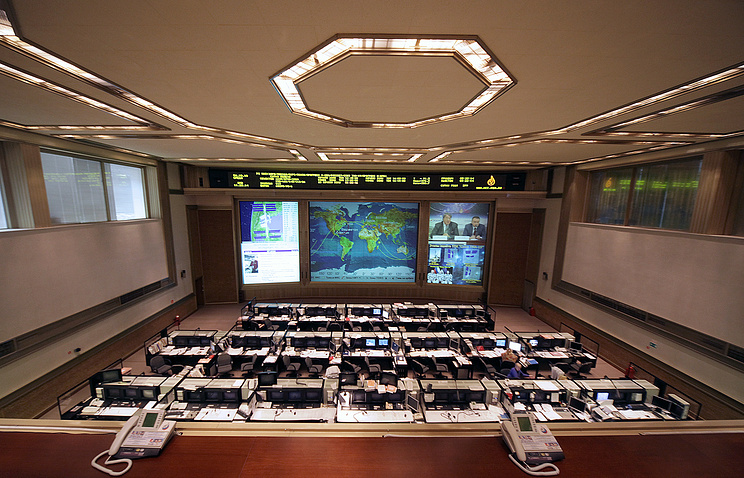 Russia's Mission Control Center