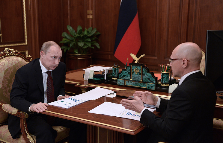 Vladimir Putin and Rosatom chief Sergey Kiriyenko