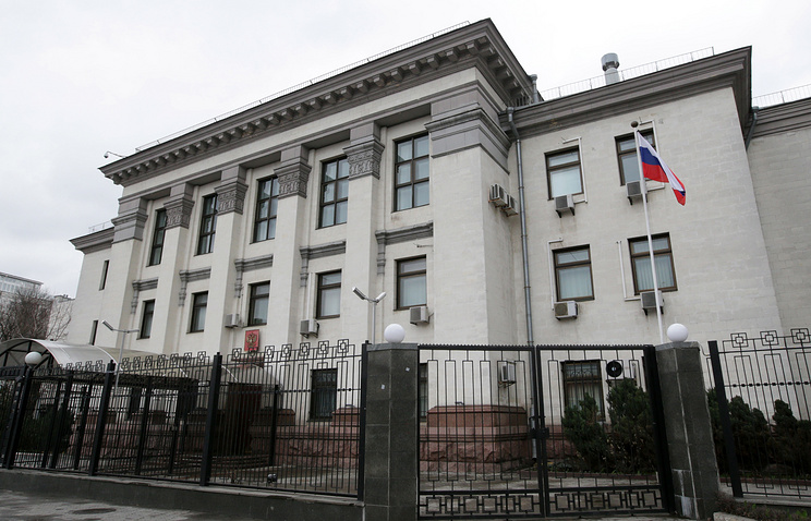 Russian Embassy in Ukraine