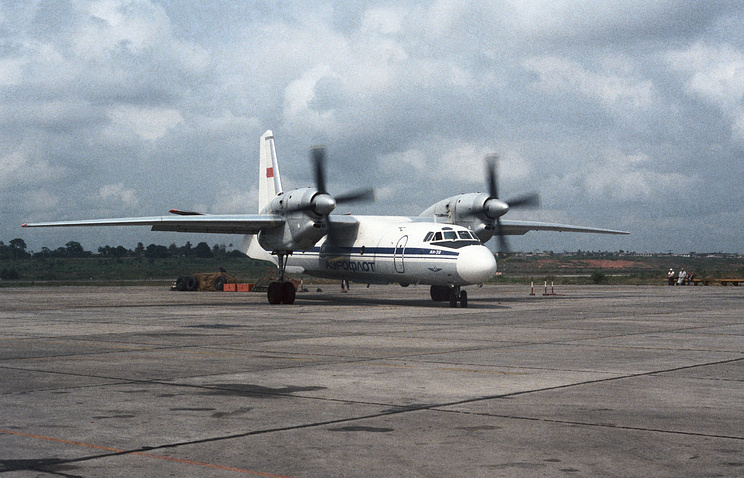 An-32 (archive)