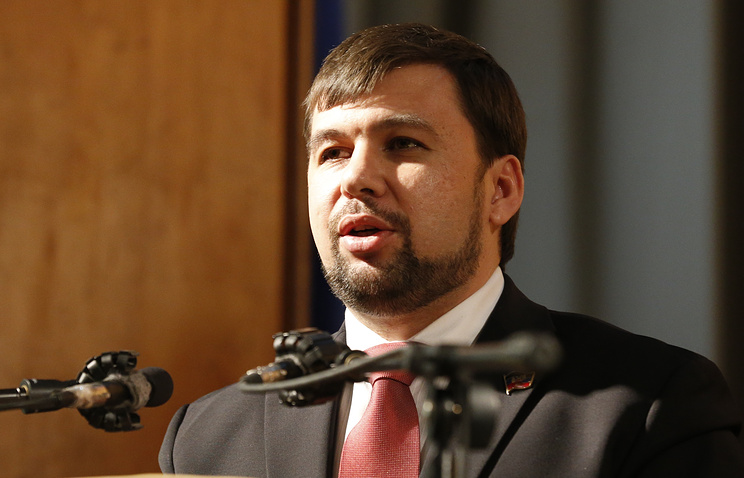 Deputy speaker of the DPR's People's Council Denis Pushilin