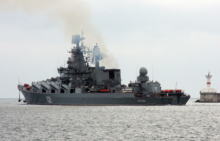 Russian Black Sea Fleet's Moskva missile cruiser