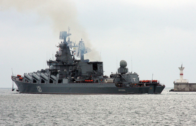 The Moskva missile cruiser