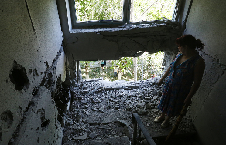 Aftermath of a night shelling attack in Donetsk region