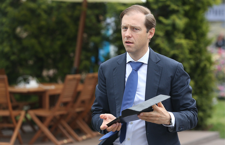 Russia's Minister of Industry and Trade Denis Manturov