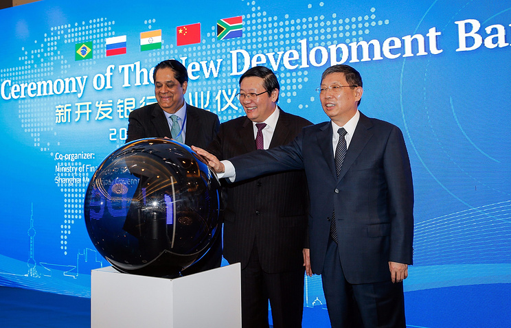 The opening ceremony of the NDB in Shanghai, China
