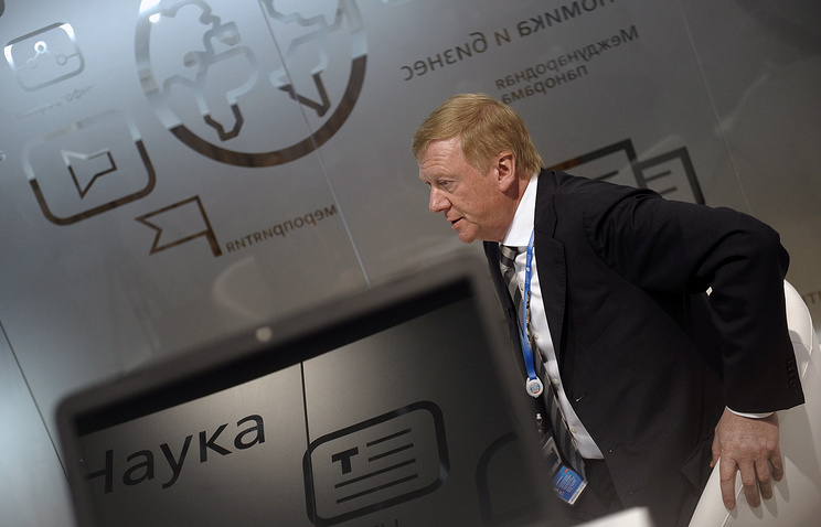 Head of Rosnano Anatoly Chubais