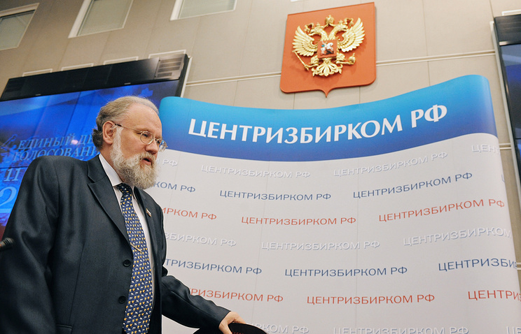 Central Election Committee chairman Vladimir Churov