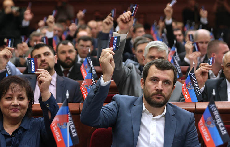 Legislators of the self-proclaimed Donetsk People's Republic (archive)