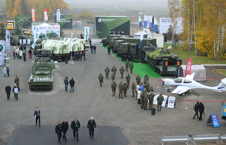 Russia Arms Expo (archive)