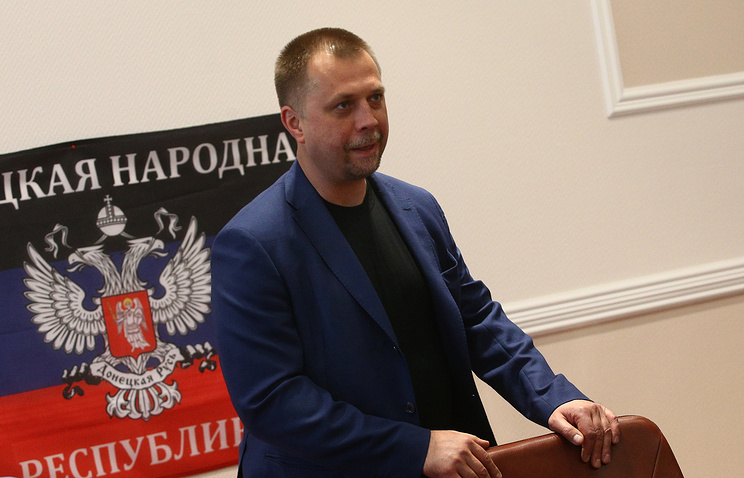 Former prime minister of the self-proclaimed Donetsk People's Republic, Alexander Borodai