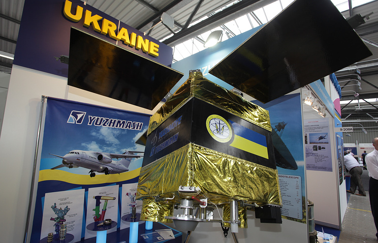 A stand of the Yuzhmash plant at the ILA Berlin Air Show 2010 (archive)