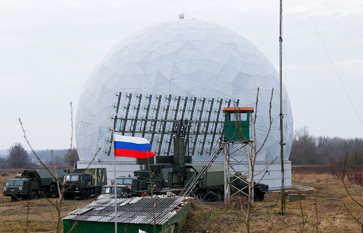 The dome of a radiolocation station in Kaliningrad region