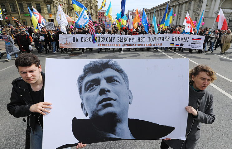 At an anti-war rally in St.Petersburg