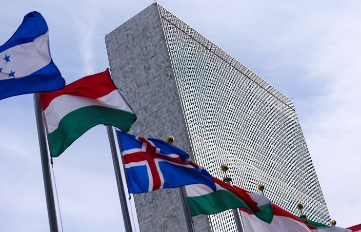 UN headquarters