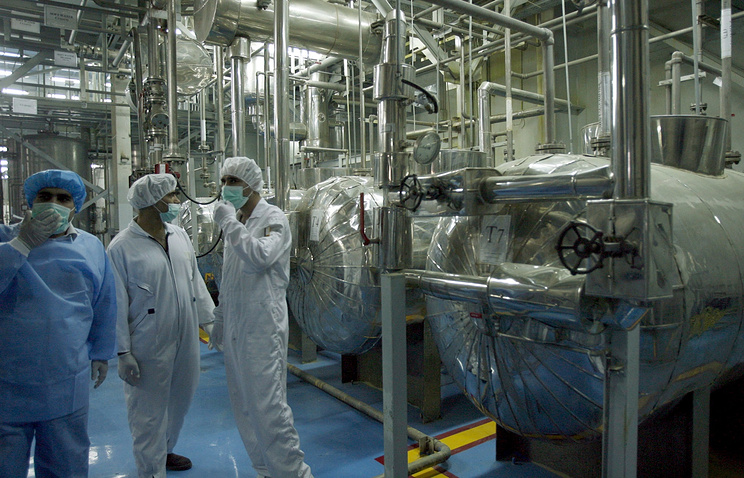 Uranium conversion plant in Iran