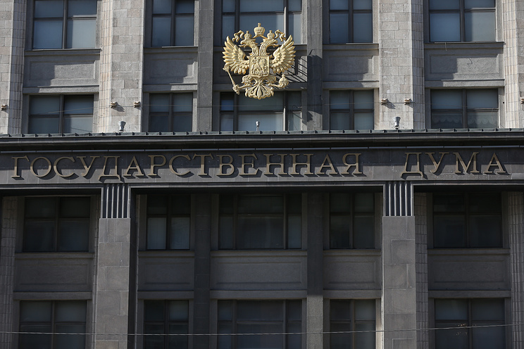 State Duma of Russian Federation