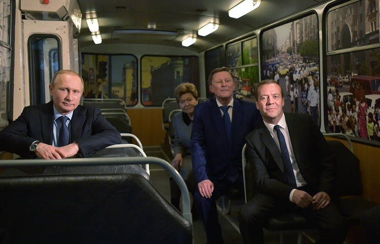 Russia's President Vladimir Putin, Boris Yeltsin's widow Naina Yeltsina, Kremlin's Chief of Staff Sergey Ivanov, and Russia's Prime Minister Dmitry Medvedev (L-R) at the Boris Yeltsin Presidential Centre