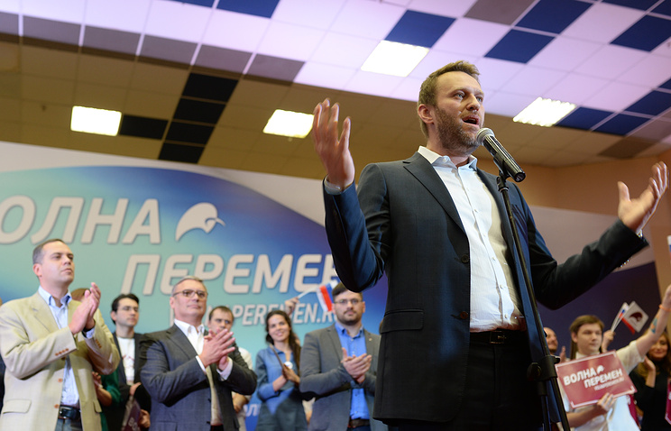 Alexey Navalny and other Russian opposition politicians (archive)
