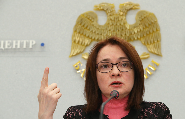 Central Bank's head Elvira Nabiullina