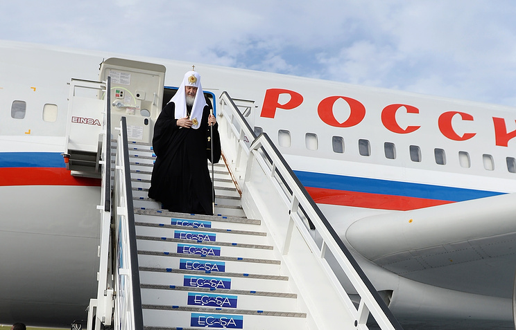 Patriarch of Moscow and All Russia Kirill