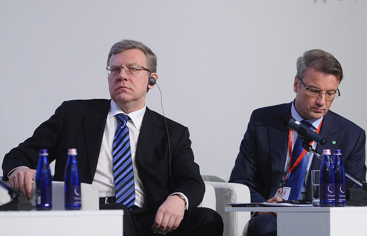 Alexey Kudrin (left) and German Gref