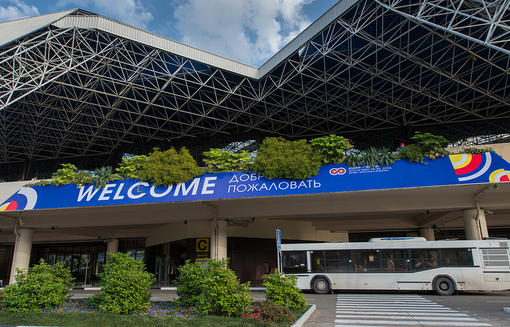 Banners of the Russia-ASEAN summit at the airport in Sochi