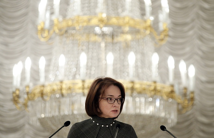 Chairperson of Russian Central Bank Elvira Nabiullina