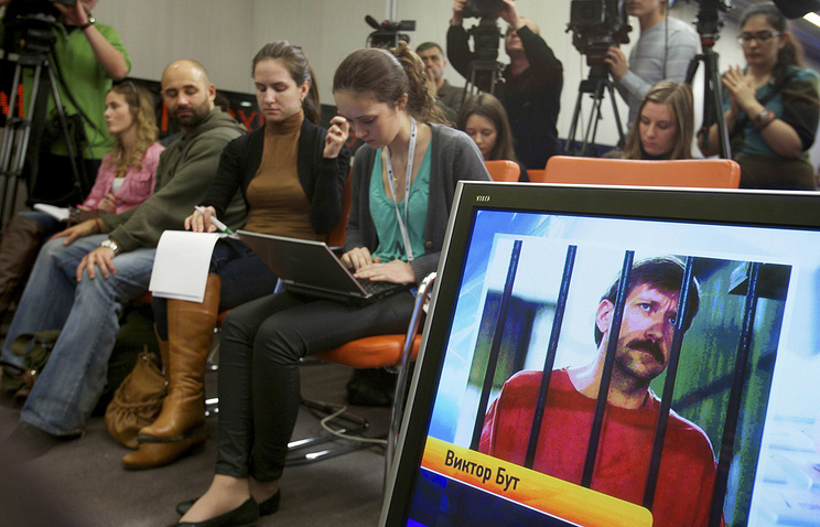 Viktor Bout, charged with illegal arms supplies and sentenced to 25 years in prison