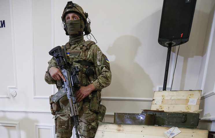 Member of the Security Service of Ukraine