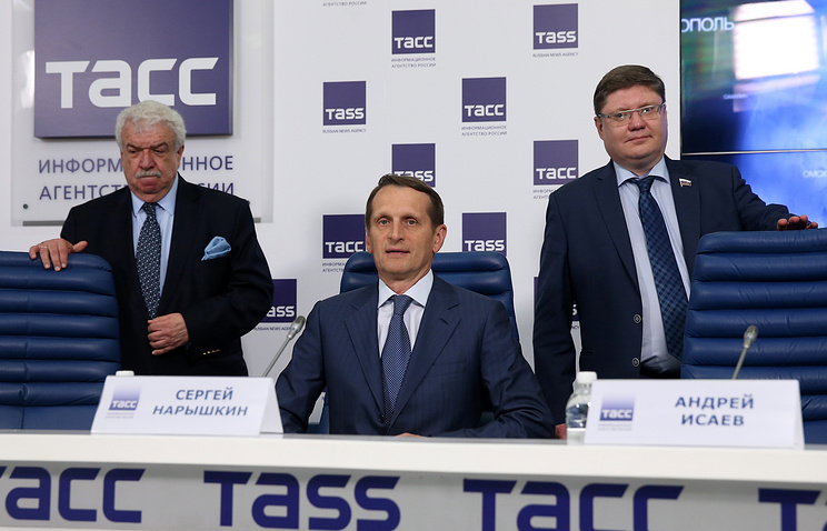 Sergey Naryshkin (center) at his press conference at TASS