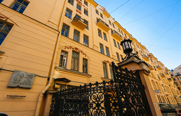 The house on Rubinstein Street in Saint Petersburg where Sergei Dovlatov lived