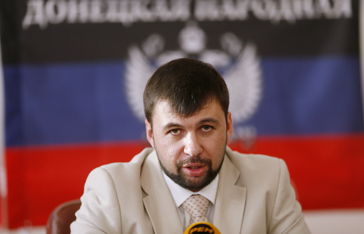 Donetsk People's Republic to the Minsk talks Denis Pushilin