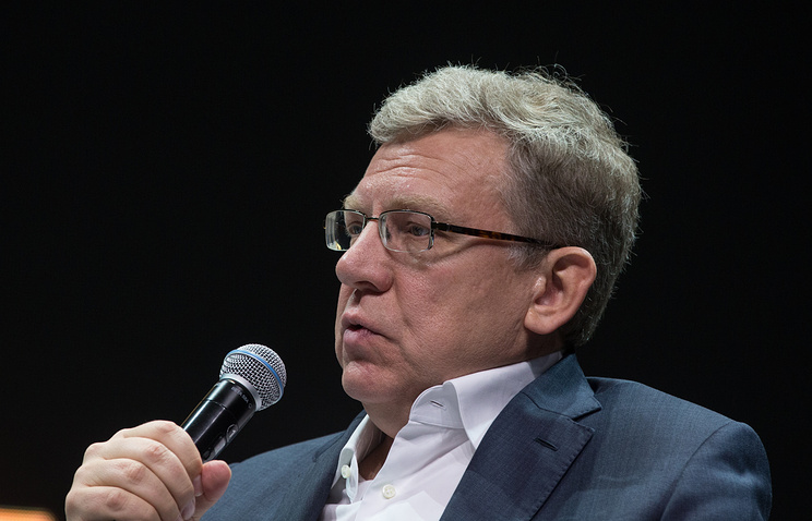 Russian Finance Minister Alexey Kudrin