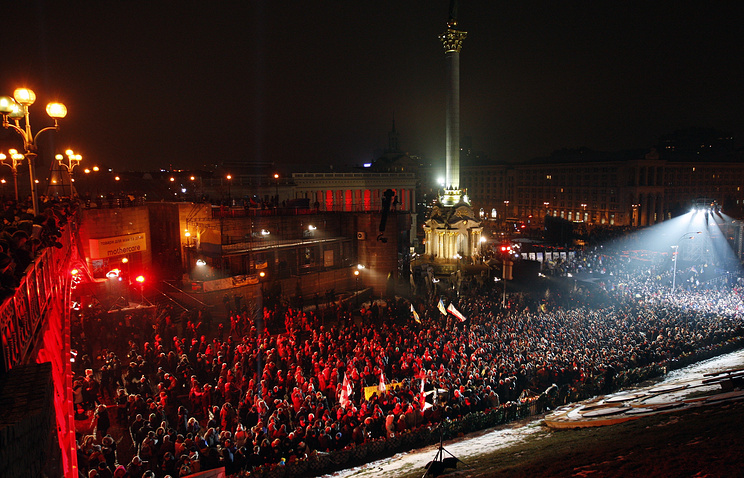 Clashes in Kiev's Independence Square, 2014