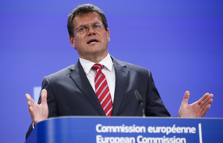 European Commission Vice-President for Energy Union Maros Sefcovic