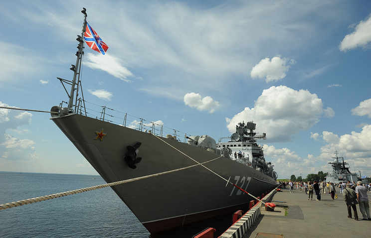 Yaroslav Mudry frigate of Russia's Baltic Fleet