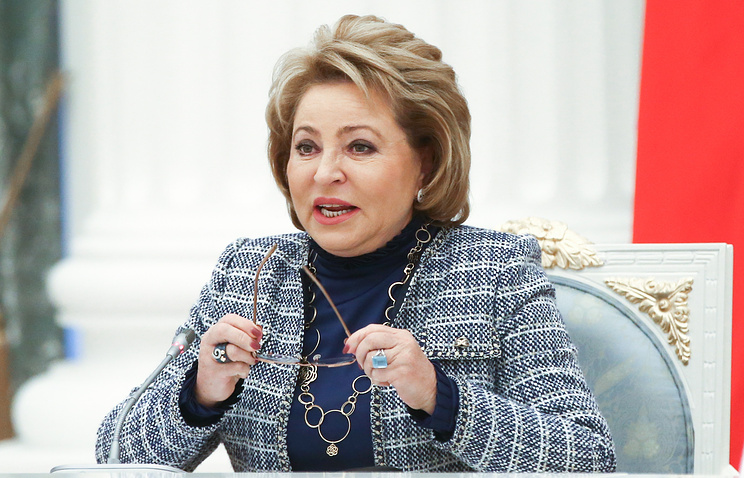 Russian Federation Council Speaker Valentina Matviyenko